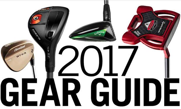2017 Gear Guide