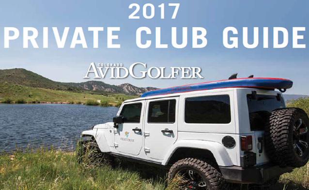 2017 Private Club Guide