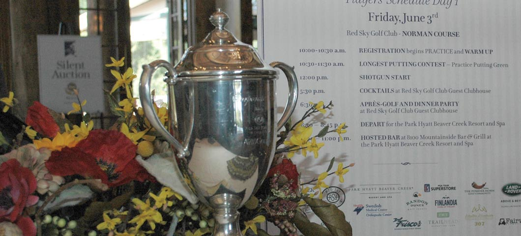 Schomp BMW Cup Trophy