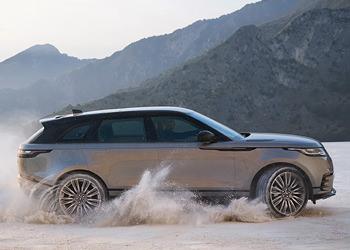 Luxury Cars - Range Rover Velar
